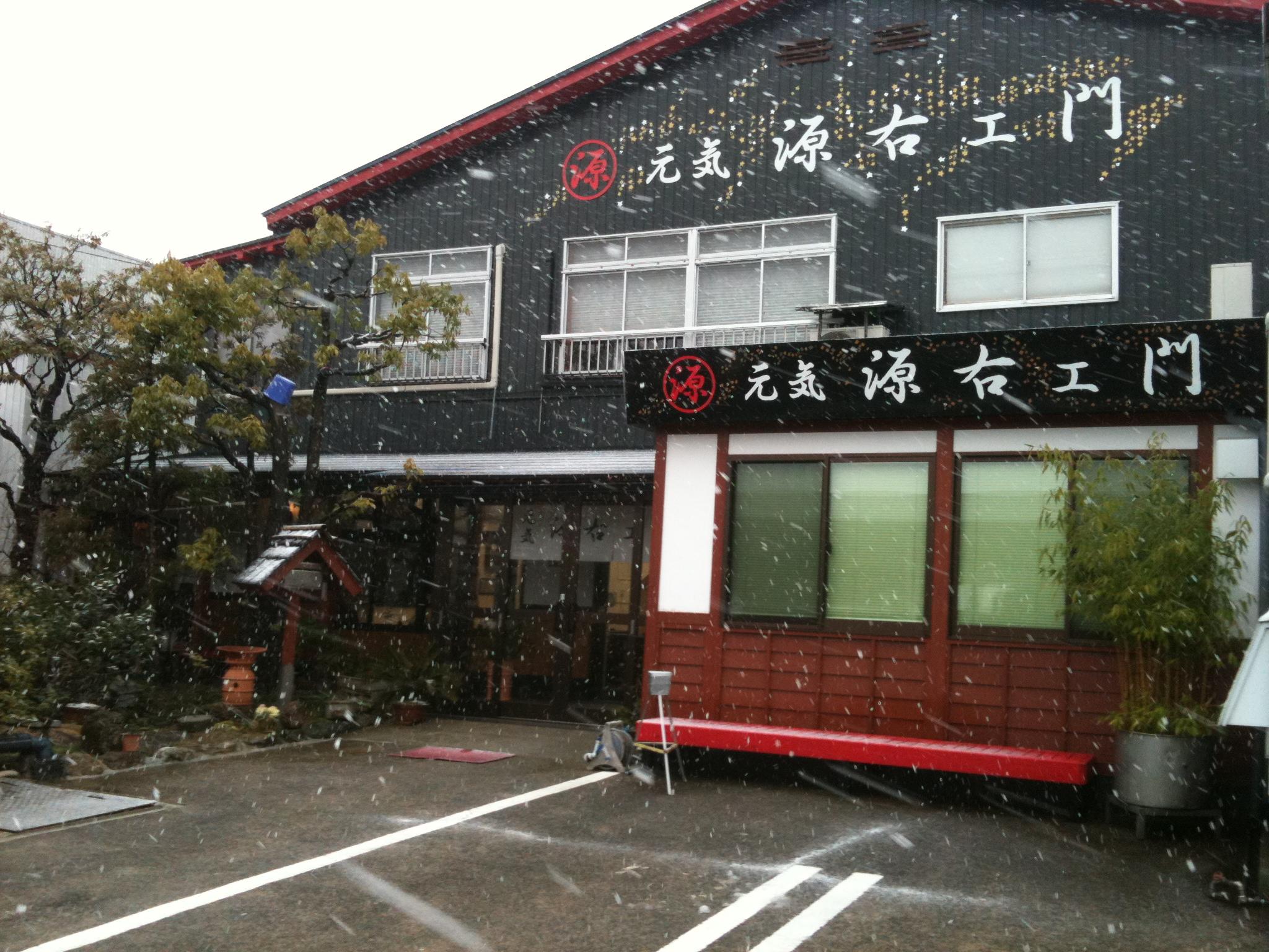 ブログ 石川県金沢市を拠点とした成功報酬型ホームページ制作 株式会社